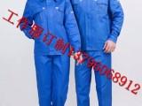 双鸭山工作服 双鸭山工作服定做 订做工作服 双鸭山工衣