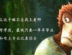 2015年下半年河南省自学考试