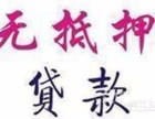 按揭车贷款 您的困难由我们来解决扬州广陵