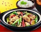 食客领先黄焖鸡米饭招商加盟
