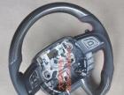 奔驰 宝马 奥迪 雷克萨斯野马等碳纤维方向盘改装