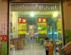 天津软门帘上门安装天津PVC软门帘安装销售