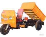 出售工程三轮车,出售矿用三轮车,出售农用三轮车,送货上门