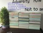 晋城编制可行性研究报告甲级资质编写可研报告
