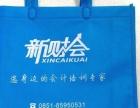 无纺布手提袋环保袋宣传袋