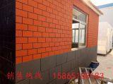 重庆市质保终生的瑞源软瓷砖,不掉色不脱落