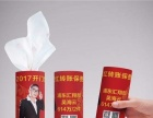 上海长宁区保险理财人寿险吴老师保险少儿意外险