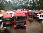 中山出售各种货车卡车驾驶室总成,发动机等