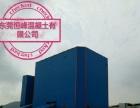 东莞恒峰混凝土有限公司