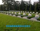 济南交通医院殡葬一条龙服务 全市上门专业可靠寿衣可定制