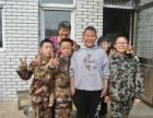 锦州中国小海军夏令营:山村体验夏令营2018