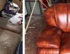 南宁一套旧沙发皮开裂了换皮怎么收费|沙发塌陷维修
