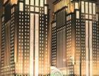 华敏翰尊国际125-4200平,虹桥银城大厦40-3000平