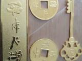 重慶回收黃金,附近免費上門高價回收黃金鉑金鈀金 鉆戒