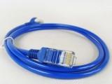 超低 五类网线批发机制成品1米2米3米3米10米15米20米30米 跳线