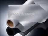 优质高透明TPU薄膜,弹性膜 TPU软膜,环保TPU透明软膜