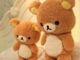 轻松小熊公仔轻松熊拉拉熊懒懒熊毛绒玩具熊熊玩具公仔送女友