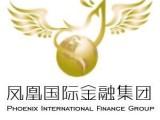 Phoenix凤凰国际金融外汇招商