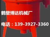 FYPZ型负压自动排渣放水器-排渣放水器厂家鹤壁供应