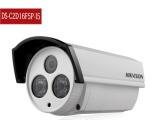 海康威视DS-2CE16F5P-IT5 950线室外防水摄像头
