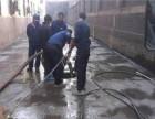 新乡疏通污水管道公司,管道清淤