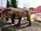 地产吸眼 动漫人物恐龙出售出租