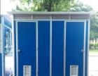 厂家 移动厕所 流动厕所 直销 优惠价格