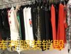 上海九亭時尚飾品銷毀庫存床上用品銷毀奉賢工廠報廢瑕疵服裝焚燒