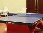 承接大型乒乓球比赛 室内乒乓球馆出租