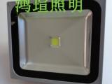 LED泛光灯 投光灯 50W广告牌照明灯