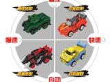 模变玩具总动员阿里巴巴玩具批发跳跃战士跳跃小子玩具