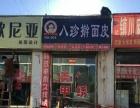 热烈祝贺青山路店和航宇路店同时开业