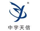 沈阳公司注册 变更 注销 地址,股权转让,记账报税