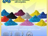 ricoh 理光c2500 理光mpc4500  彩色复印机碳粉