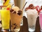 奶茶小吃加盟 奶茶小吃创业开店 怎么开一家奶茶加盟店