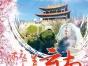 云南旅游 石林 九乡 大理 丽江 香格里拉泸沽湖西双版纳