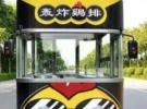厂家定制各种电动车餐车流动饭店中巴餐车移动售货车早餐美食车8000元
