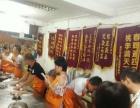 温州铁板豆腐培训/文成铁板豆腐培训学校/恋香小吃培训