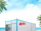 集装箱活动房-住人集装箱-租集装箱房