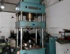 天津液压机回收(液压机回收首选)天津液压机回收中心