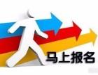2017年西藏工程师职称评定时间申报要求