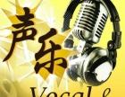 徐州美之声中、高考声乐艺术特长生专业教学!