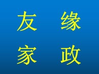 南开区专业保洁清洗公司小时工电话是多少?服务天津市