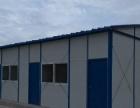承接各种活动房,彩钢房设计安装。