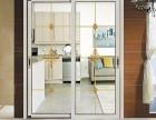 铝合金门窗加盟商让终端门店更强的方法