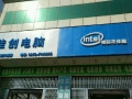 宾川县内打印机加粉,维修