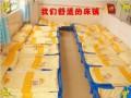 幼儿园用品生产厂家