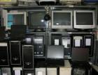 全通州回收二手电脑废旧物资,厂房设备,清理,拆除等