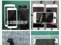温州实体店 苹果 索尼 三星 华为 手机维修服务