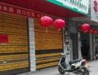 出租辰溪120平米商业街卖场2400元/月